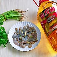 #憋在家里吃什么#西芹炒虾仁的做法图解3