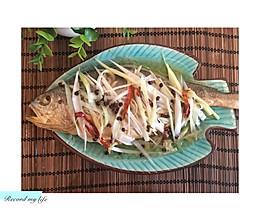 燕燕常招牌—葱油深海大黄花鱼的做法