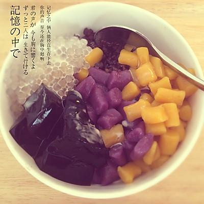自制鲜芋仙-血糯米龟苓膏西米芋圆椰奶