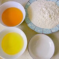 蛋黄豆沙月饼的做法图解1