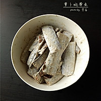 【鲜美带鱼的简单做法】萝卜焖带鱼#小妙招擂台#的做法图解4