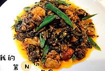 梅干菜烧蹄髈的做法