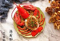 宴客菜——蒜蓉粉丝蒸鳌虾的做法