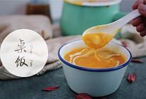 韩式奶油南瓜粥的做法