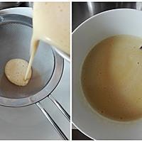 脆皮豌豆凉粉#自己做更健康#的做法图解2