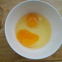 蜂蜜牛奶炖蛋的做法图解1