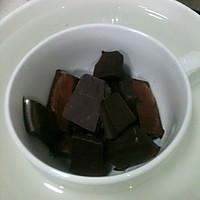 巧克力饼干的做法图解5