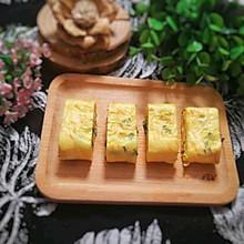 #今天吃什么#日式厚蛋烧