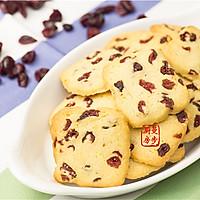 【曼步厨房】蔓越莓曲奇饼干的做法图解11