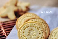 长帝e•Bake互联网烤箱CRDF32A——牛奶饼干的做法