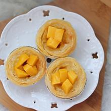 芒果葡式蛋挞