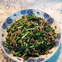 鲜虾皮炒韭菜(家常)