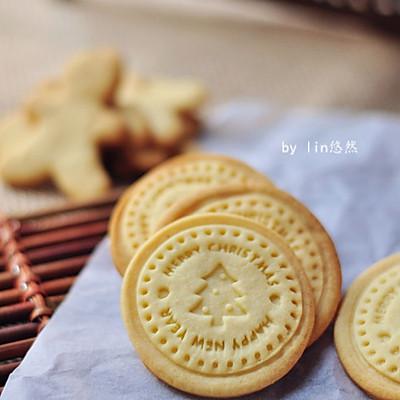 长帝e•Bake互联网烤箱CRDF32A——牛奶饼干