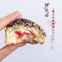 黄桥烧饼#美的烤箱菜谱#的做法图解20