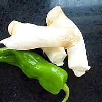 杏鲍菇炒青椒的做法图解1