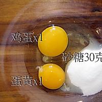 简易早餐之法式吐司的做法图解1