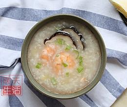 香菇虾仁粥的做法