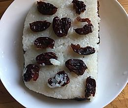 江米糕的做法