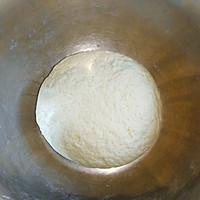 玉米面全麦馒头的做法图解1