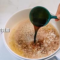 #助力高考营养餐# 家庭版肠粉,又是一份健康早餐的做法图解3