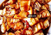 酸辣白菜 #快手家常菜#的做法