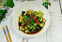 #爽口凉菜,开胃一夏!#拍黄瓜的做法