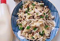 双菇滑蛋#合理膳食 营养健康进家庭#的做法