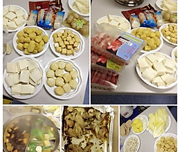 留学生之自制火锅清汤底的做法