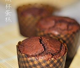 巧克力纸杯蛋糕 的做法