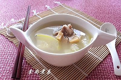 瑶柱排骨节瓜汤
