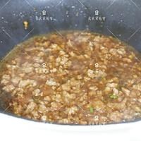 肉末蒸豆腐的做法图解9