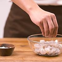滑蛋虾仁|美食台的做法图解1