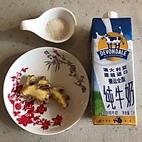 寒冬天必备--姜撞奶的做法图解1