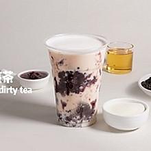 2018最新喜茶奶茶培训配方教程--紫米脏脏茶血糯米奶茶