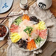 五彩拉皮#爽口凉菜,开胃一夏!#