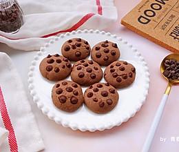 #快手又营养,我家的冬日必备菜品#巧克力豆曲奇的做法