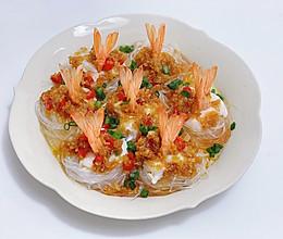 年夜菜|蒸蒸日上·蒜蓉粉丝蒸凤尾虾的做法