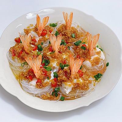年夜菜 蒸蒸日上·蒜蓉粉丝蒸凤尾虾