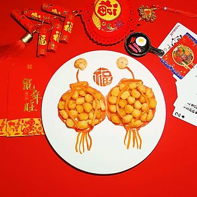 团团圆圆红红火火~喜庆灯笼虾球