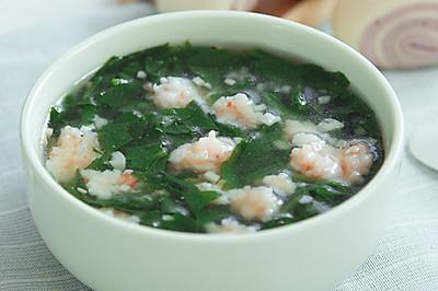 鲜虾蔬菜汤 宝宝辅食微课堂