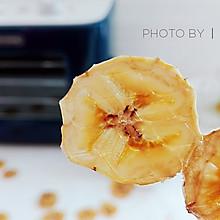 摩飞果干机-香蕉片