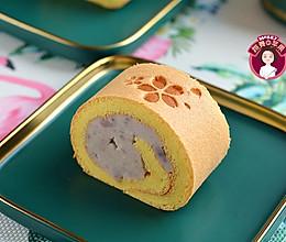 芋泥戚风蛋糕卷的做法
