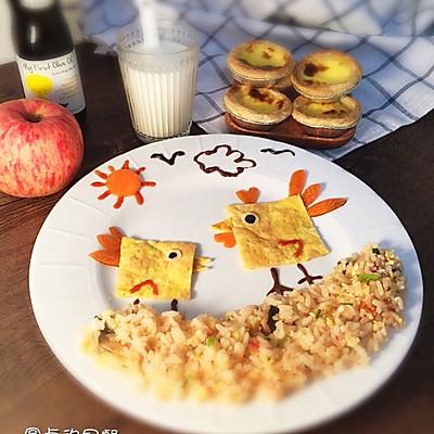 (儿童创意餐盘-小鸡觅食)香菇番茄蛋炒饭