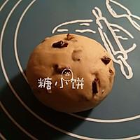 【红糖红枣贝果】的做法图解8