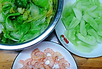 闺女的减肥餐之晚餐篇~鲜虾沙拉,及这一星期的餐单的做法