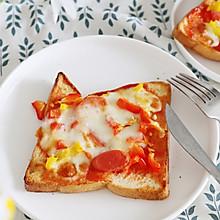 #全电厨王料理挑战赛热力开战!#超级简单好吃的吐司披萨