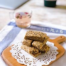 香酥燕麦饼干(消耗燕麦片/下午茶饼干)