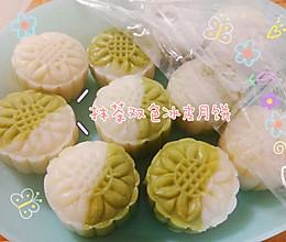 抹茶双色*⸜( •ᴗ• )⸝*冰皮月饼的做法