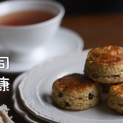 教你做好吃的英式茶点-香蕉巧克力司康