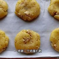 #营养小食光#好吃还补脑——核桃酥饼的做法图解9